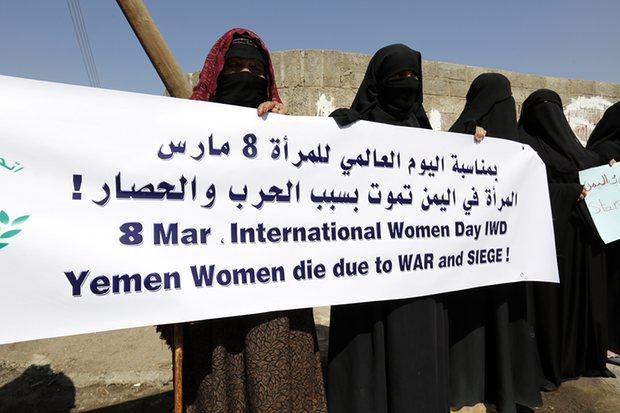 Yemen 5760